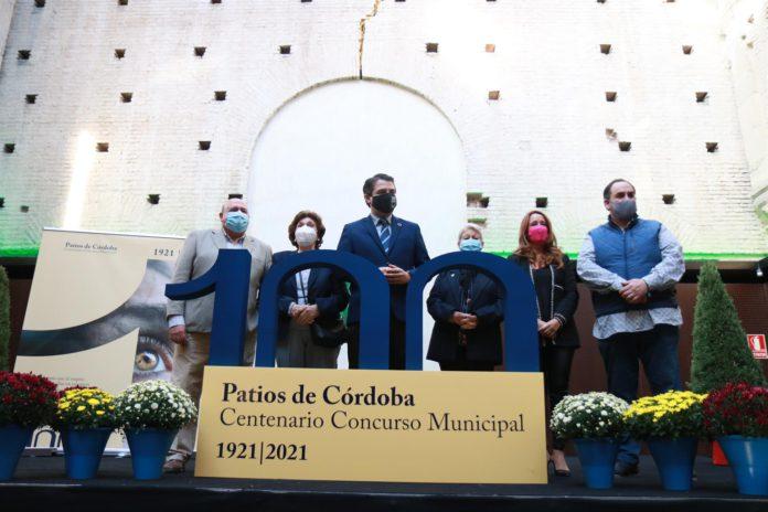 Presentación del logotipo del centenario de la Fiesta de los Patios de Córdoba para 2021. /Foto: Ayuntamiento de Córdoba. / Europa Press.