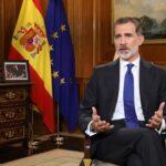 """El Rey Felipe VI asegura durante su discurso que """"con esfuerzo, unión y solidaridad, España saldrá adelante"""""""