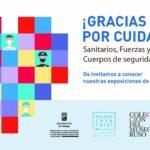 Tres museos de Málaga ofrecen entrada gratuita durante la Navidad a sanitarios y cuerpos de seguridad