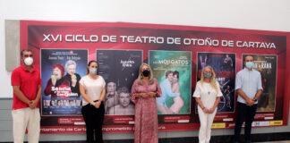 Cartaya acoge 5 espectáculos en el marco del XVI Ciclo de Teatro de Otoño