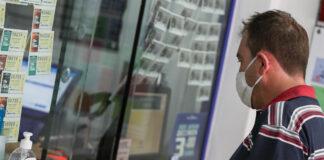 Un acertante de Mairena del Alcor gana 107.000 euros en la Bonoloto